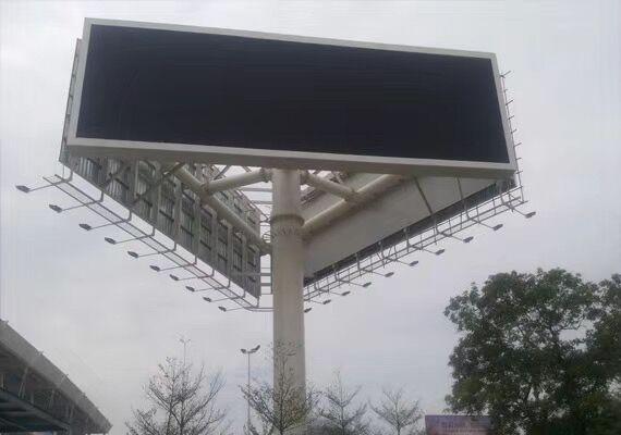 Billboard/Sign